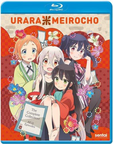 Urara Meirochou [Blu-ray]
