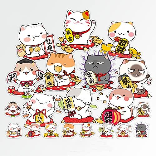 BUCUO Casco de Gato de la Suerte japonés, Maleta de Dibujos Animados con Personalidad, Pegatina, Funda con Ruedas, Cuaderno, monopatín, Guitarra, Coche, Impermeable