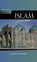 Historical Dictionary of Islam, Second Edition