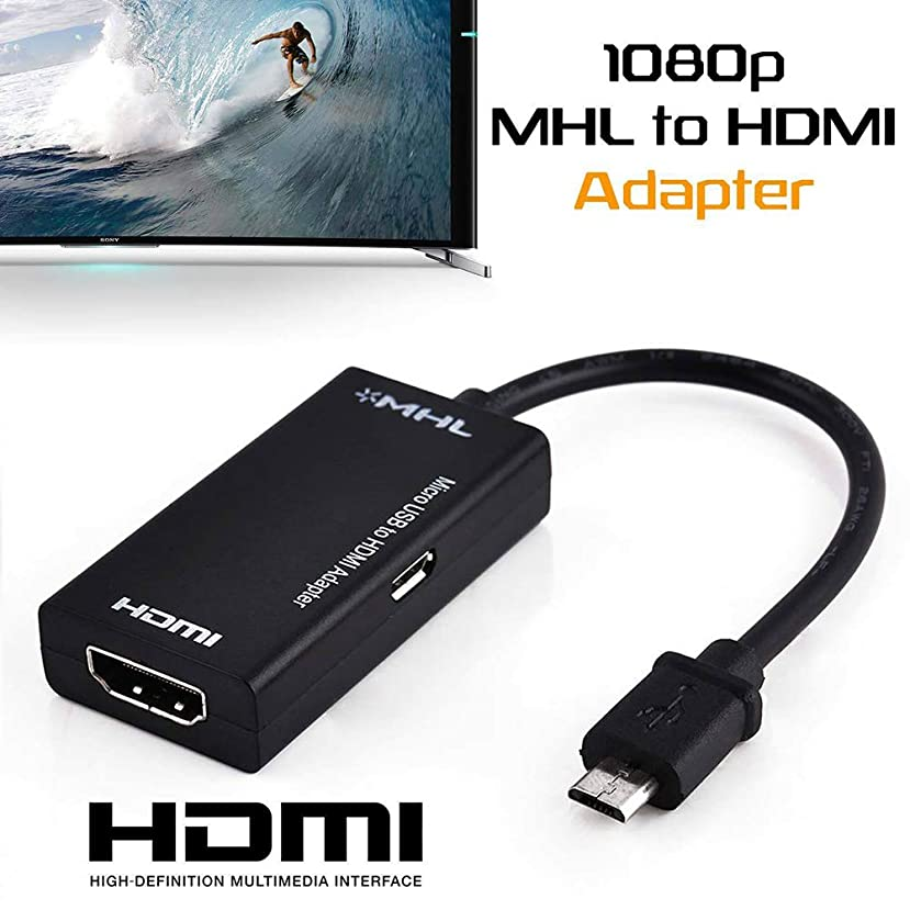 Shentesel MHL Micro USB to HD 1080P HDMI Adapter Converter for Android Samsung Huawei