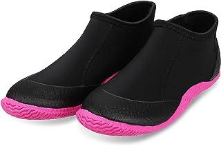 ZED- Wetsuit Boots - Unisex - Dura-Flex Neopreen - Free-Flex Hiel en Entry