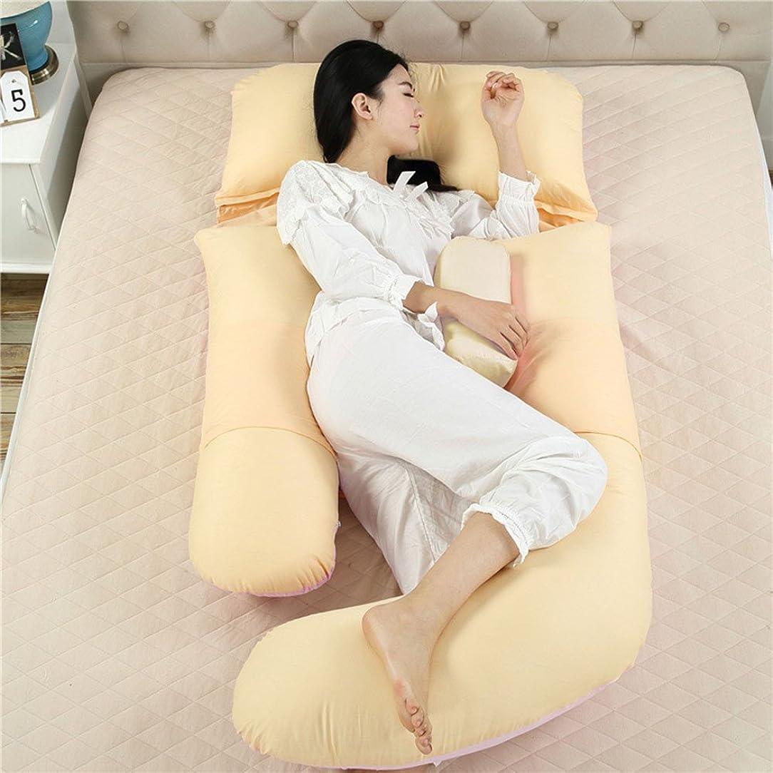 支店弁護レイU字型妊娠睡眠枕マタニティボディピロー女性妊娠中のサイド枕木クッション、180 x 110 x 75 cm、ピンクイエロー
