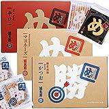 博多土産 めんべい 8袋(16枚入り) 3種 (マヨネーズ・辛口・かつお)3箱セット 専用紙袋付き