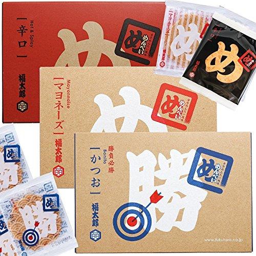 博多 土産 めんべい 8袋(16枚入り) 3種 (マヨネーズ・辛口・かつお)3箱セット 専用紙袋付き