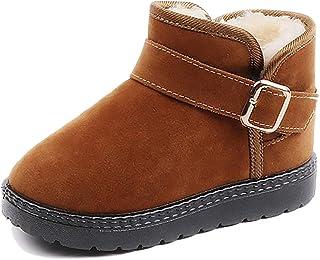حذاء شتوي من روميدال للصبيان والبنات (طفل صغير/طفل صغير)