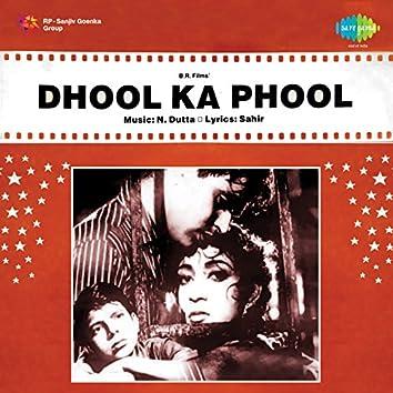 Dhool Ka Phool (Original Motion Picture Soundtrack)