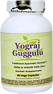 HERBSFOREVER Yograj Guggulu Concentrated (Herbal Supplement) Vata Balancing Formula for Joints Nerves and Muscles, 90 Vege...