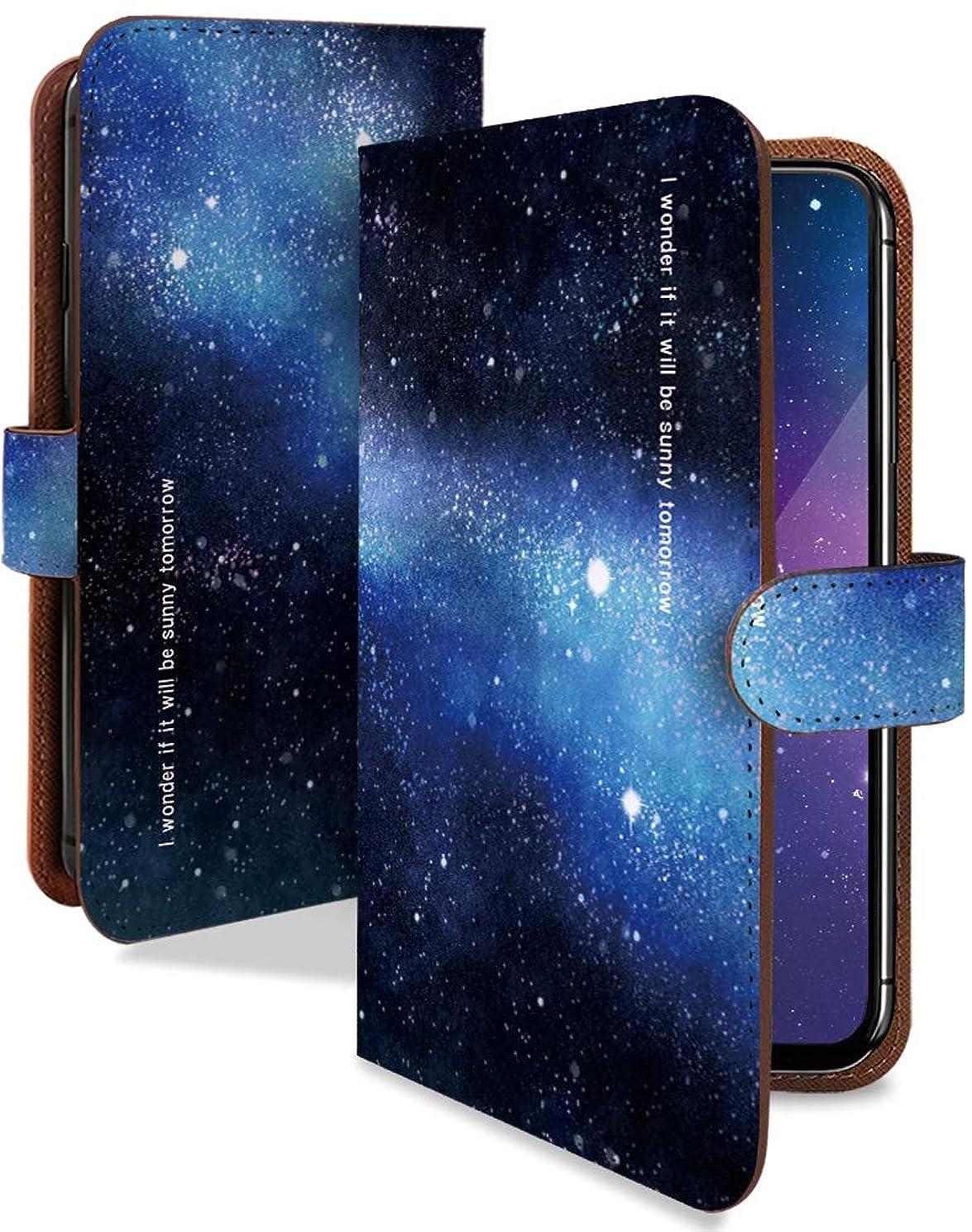 可聴ドリルヒステリックGalaxy S6 SC-05G ケース 手帳型 空 天の川 GalaxyS6 sc05g 夜空 星/t0314