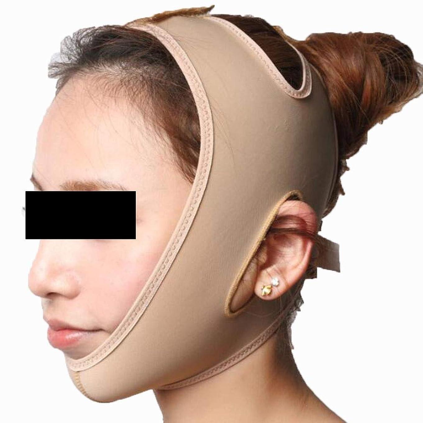 勇気のある笑い消毒剤薄い顔包帯フェイススリム二重あごを取り除くVラインの顔の形を作成するあごの頬リフトアップアンチリンクル