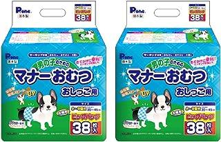 P.one 通販用 男の子のためのマナーおむつ おしっこ用 ビッグパック 小-中型犬 38枚入×2個 (ケース販売)