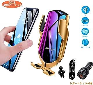 車載Qi ワイヤレス充電器 車載 ホルダー-10W/7.5W/5W急速ワイヤレス充電器車載スマホホルダー 360度回転 粘着式&吹き出し口2種類取り付 iPhone X/XR/XS/XSMAX/8/8 Plus/Galaxy S9/S8/S8 Plus/S7/S7 Edge/S6/S6 Edge/Note 8/Note 5/Nexus 5/6等に適用ワイヤレス充電機種に対応 (ゴールド)