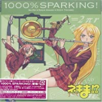 Negima!? Theme Song Box by Japanimation (2007-01-11)