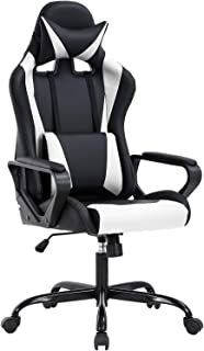 Ergonomic Office Chair, High-Back White Gaming Chair with Lumbar Support PC Computer Chair Racing Chair PU Task Desk Chair...