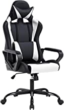 High-Back Gaming Chair PC Chair Computer Racing Chair PU Desk Task Chair Ergonomic Executive Swivel Rolling Chair with Lumbar Support for Back Pain Women, Men (White)