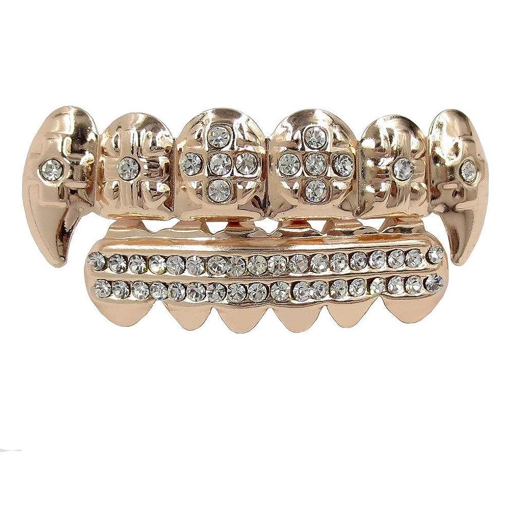 有料うまタンカーHIPHOPティースキャップ、ヨーロッパ系アメリカ人INS最もホットなゴールド&ブラック&シルバーの歯ブレースゴールドプレート口の歯 (Color : Brass)