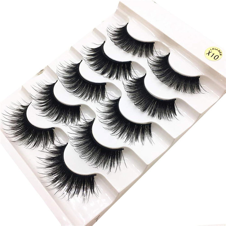 スプレーサイズ設計図アイラッシュ 超綺麗 Akane 5組 3D 濃密 ふんわり 再利用可能 つけまつげ Eyelashes (1cm-1.5cm)