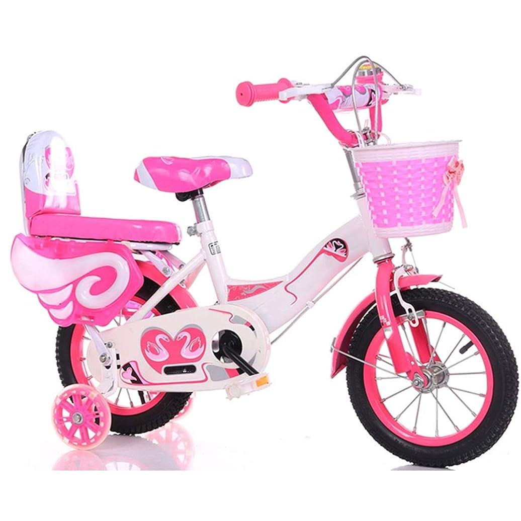 脅迫数学者ファンAxdwfd 子ども用自転車 キッズバイク子供用自転車12/14/16/18/20インチの男の子と女の子のサイクリング、2?11歳のピンク、黒、白