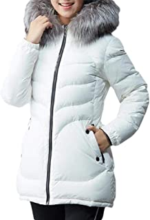 Macondoo Womens Thick Puffer Outwear Cotton-Padded Hoodie Quilted Down Coat