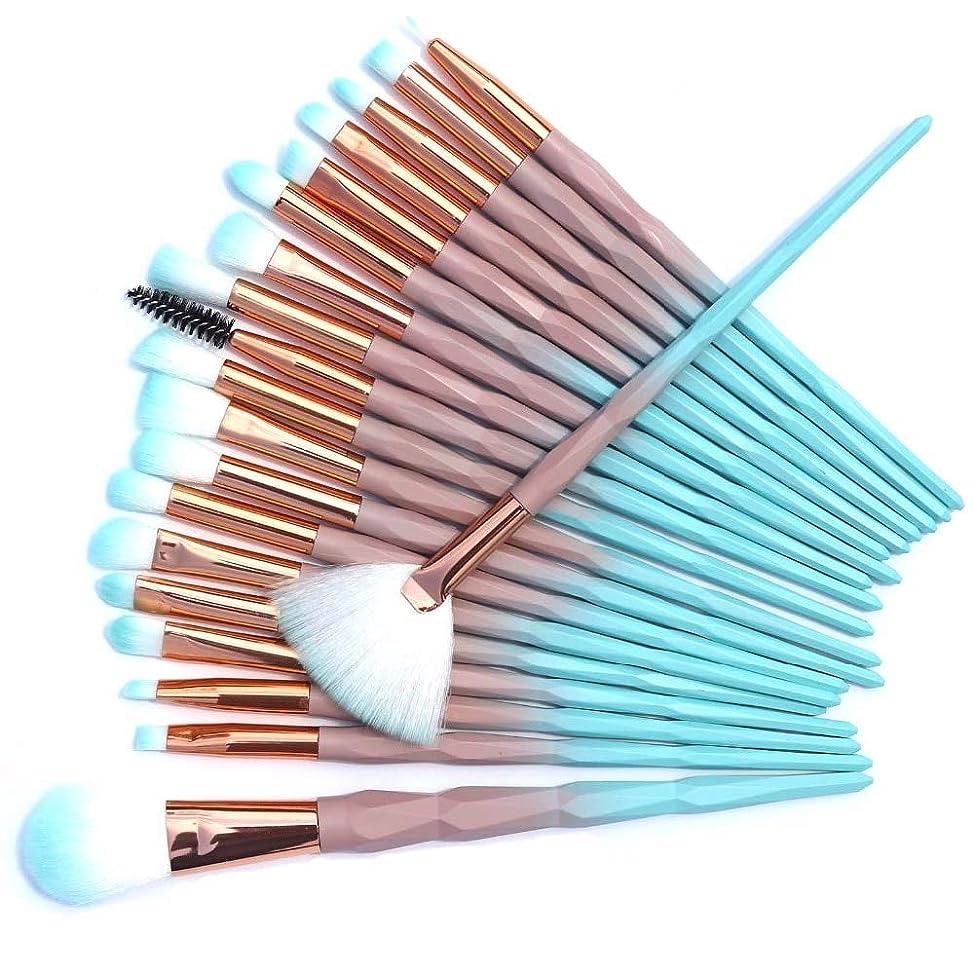結果として爆発わかりやすい20pcs Diamond Beauty Contour Makeup Brush Synthetic Hair smooth Fan Foundation eyeshadow eyeliner makeup brush