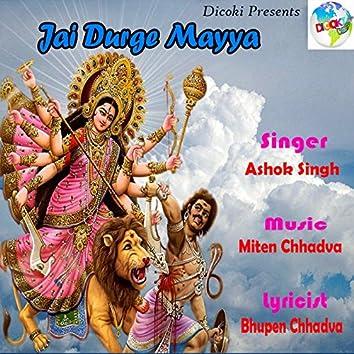 Jai Durge Mayya