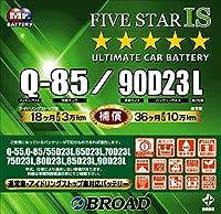 Q-85/90D23Lバッテリー(ファイブスター IS) アイドリングストップ車対応