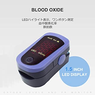 PI血液灌流指数測定でき 睡眠監視機能付き 家庭用見