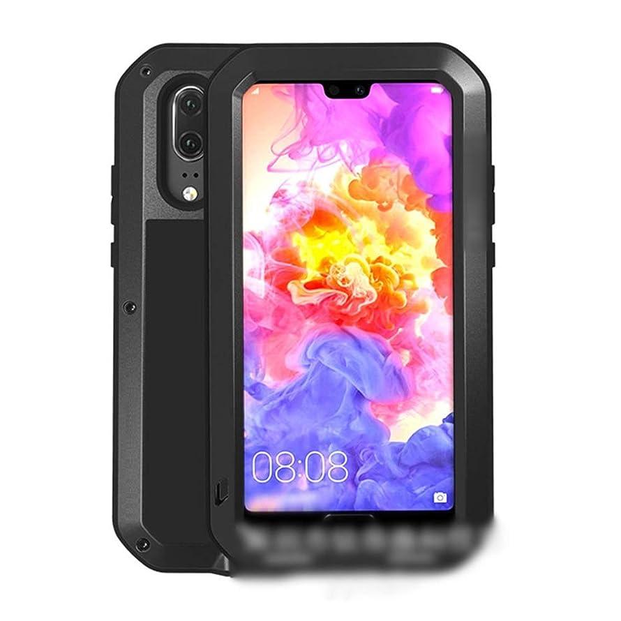 破壊情緒的準備ができてTonglilili 電話ケース、3つの反携帯電話の箱Huawei P20、P20 Pro、P20 Lite、Mate10、Mate10 Proのための新しい金属製のカバー飛散防止保護電話ケース (Color : 黒, Edition : P20)