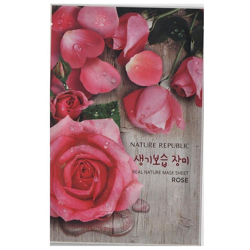 気候の山結婚したビュッフェ[NATURE REPUBLIC] リアルネイチャー マスクシート Real Nature Mask Sheet (Rose (ローズ) 10個) [並行輸入品]