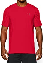 Best men's under armour chest lockup tee Reviews