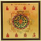 Buycrafty Sri Yantra/Shree Yantra/Shri Yantra mit 8Formen
