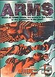 Arms 15 (少年サンデーコミックススペシャル)