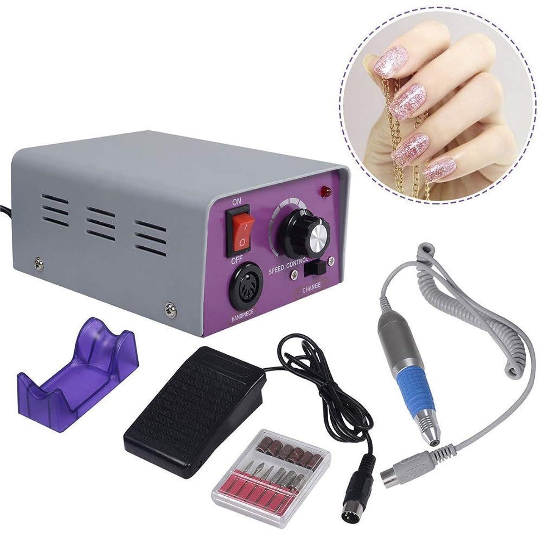 電子レンジ動力学ベックス25,000 rpmネイルツール電動ネイルドリル機ネイルアート機器マニキュアキットペディキュア機器機器
