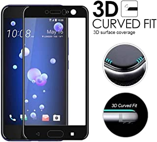 Premium 3D Curved Full Tempered Glass Coverage Film Protector For HTC U11