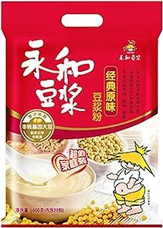 Soybean Powder, Classic Original Flavor, 21.13 Ounce (20pkgs, 30g each)