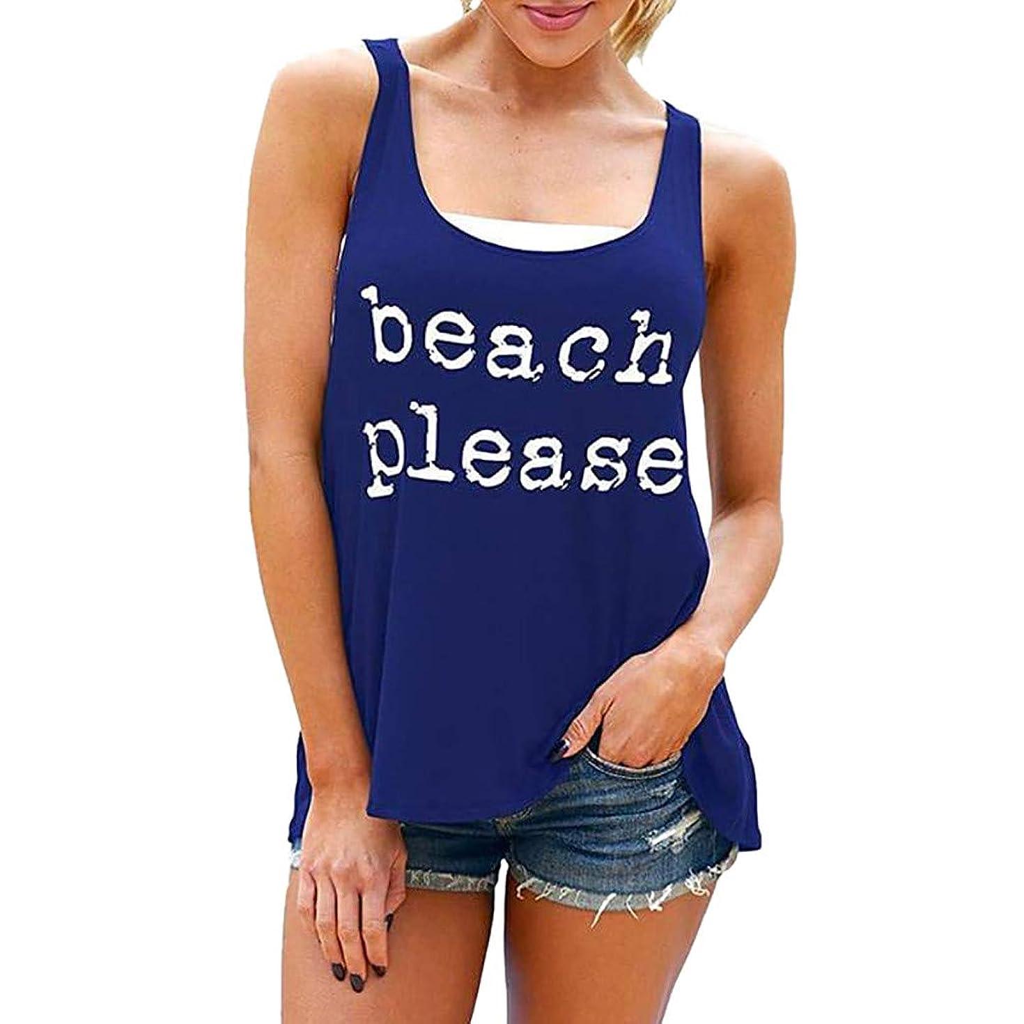 Loosebee Women's Summer Casual Letter Print T-Shirt Solid Color Vest Short Sleeve Top