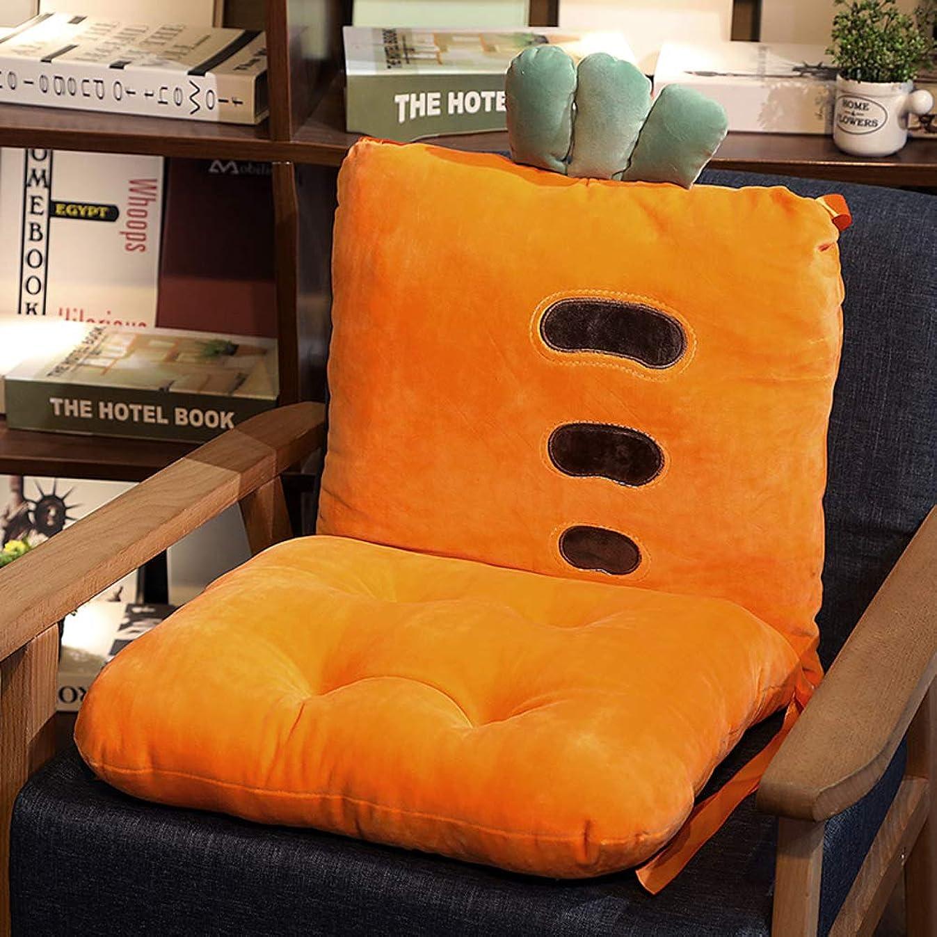 荷物テラス責め漫画 イス用シートクッション, 厚い ゲルクッション そして クッション 一緒に 屋内 屋外 便 通気性 過剰 シャム 深い座席クッション セット-オレンジ 40x80cm(16x31inch)
