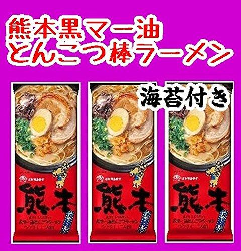 マルタイ 熊本黒マー油とんこつ棒ラーメン3袋6食入り+焼海苔6枚
