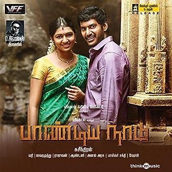Pandiyanaadu (Original Motion Picture Soundtrack)