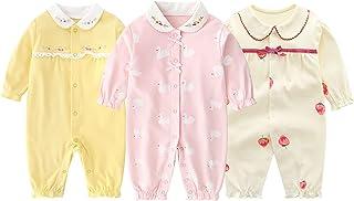 ベビー服 長袖カバーオール 3枚セット 綿100% 新生児服 前開きタイプ 新生児 女の子 かわいい 赤ちゃん服 ロンパース 出産祝い プレゼント 3~12ヶ月 【miniGray】