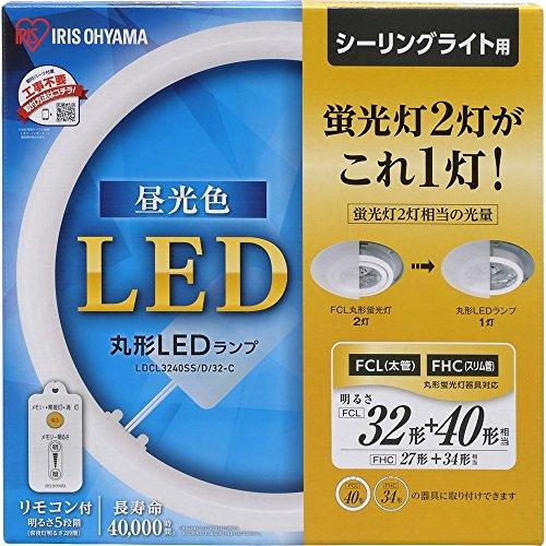 アイリスオーヤマ LED 丸型 (FCL) 昼光色 省エネ大賞受賞 LDCL3240SS/D/32-C