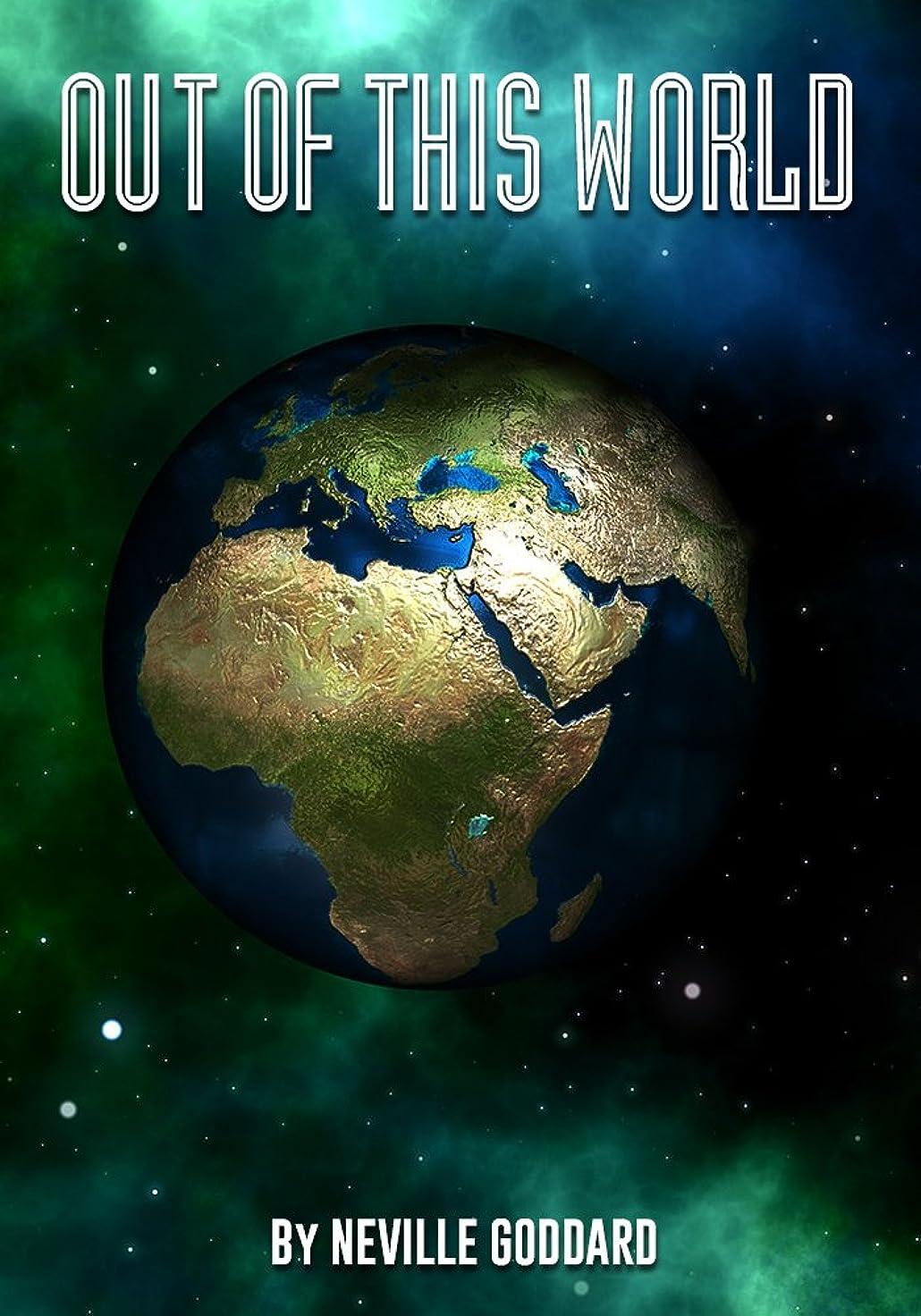 素敵なようこそエジプト人Out of This World (English Edition)