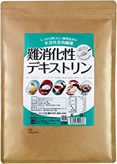 ≪難消化性デキストリン500g≫顆粒タイプ コーン由来の食物繊維 水溶性 ほぼ無味無臭だからお茶・炊飯に混ぜて食物繊維を きめやか美研