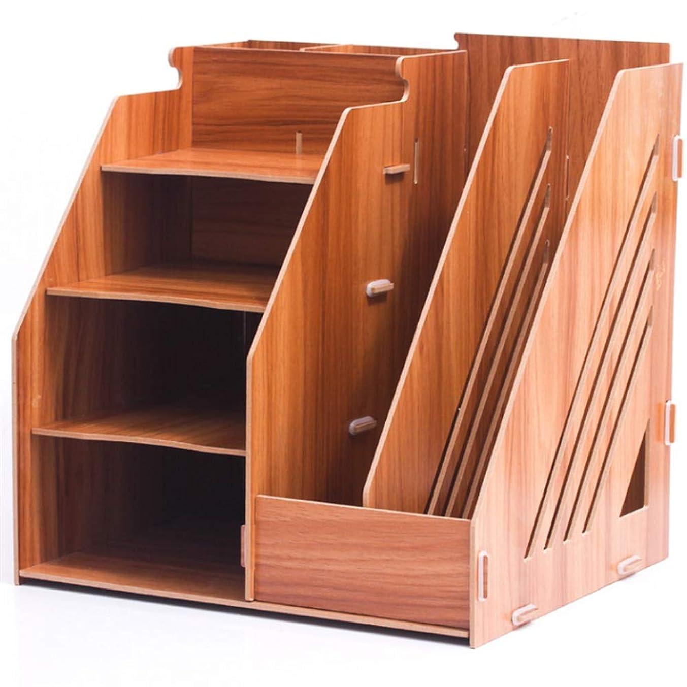 最近トムオードリース抽出本立て 木製ブック引き出しクリエイティブ本棚文具シェルフオフィスデスクトップストレージバスケットボックス用品スタンド ファイルシェルフ (Color : Brown, Size : One size)