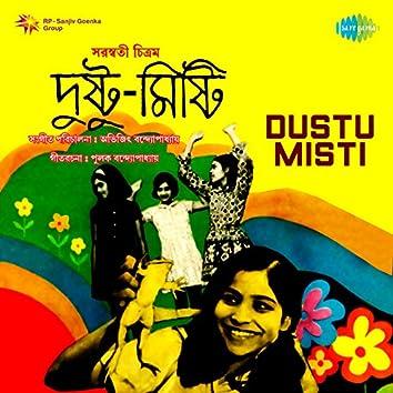 Dustu Misti (Original Motion Picture Soundtrack)