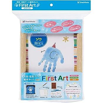 シャチハタ 手形 足形アート制作キット FirstArt A5 ゾウ HPSK-A5/H-1
