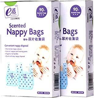 Easy-Tie Diaper Sacks Dispenser Antibacterial Scented Baby Diaper Disposable Bags for Travel Pack (Blue90-Count 2)