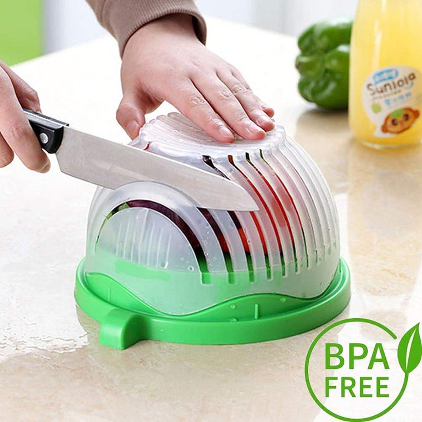 Beymill Salad Cutter Bowl 60 Seconds Salad Maker, FDA Approved Salad Chopper Bowl,Health Salad Fruit Vegetable Slicer for Family