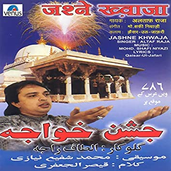Jashne Khwaja