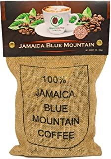 1LB. 100% Jamaica Jamaican Blue Mountain Coffee
