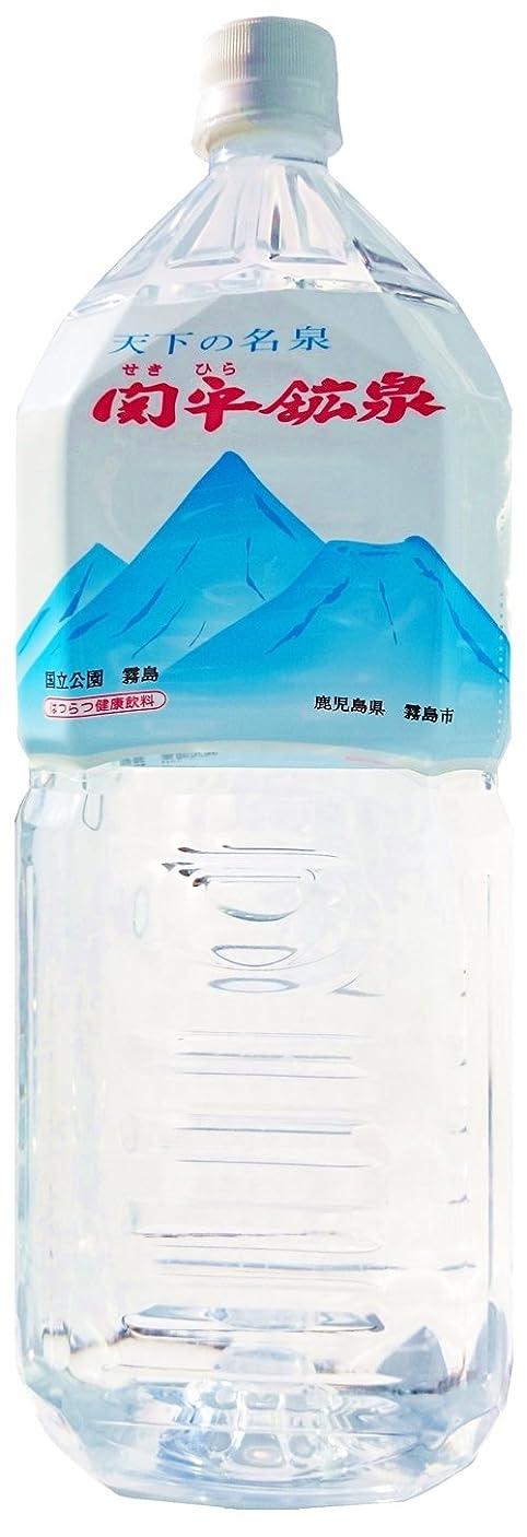 パラナ川レーザメール霧島市 関平鉱泉水(2?×10)